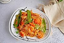 #520,美食撩动TA的心!番茄虾仁意面  秒杀西餐厅的做法