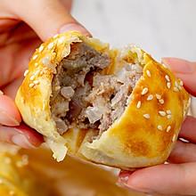 新疆烤包子|饱满油润