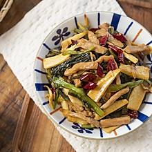 #一道菜表白豆果美食#雪菜冬笋炒肉丝| 鲜脆细嫩