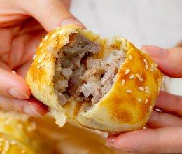 新疆烤包子|饱满油润的做法