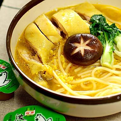 【浓汤宝】—淡咖喱鸡汤面