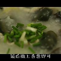 皮蛋瘦肉粥的做法图解4