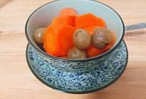 桂圆红萝卜甜汤的做法