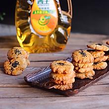 藜麦核桃酥#西王领鲜好滋味#