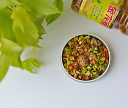 香辣猪尾巴#金龙鱼营养强化维生素A  新派菜油#的做法