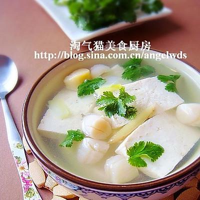 干贝豆腐汤