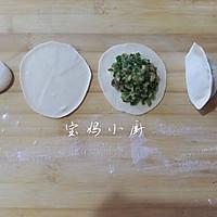 韭菜猪肉饺的做法图解8