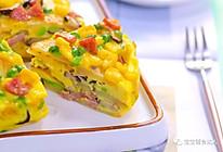 西班牙土豆饼  宝宝辅食食谱的做法
