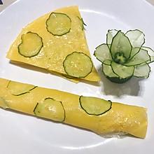 #我们约饭吧#美丽的早餐黄瓜蛋饼 附黄瓜花朵的制作