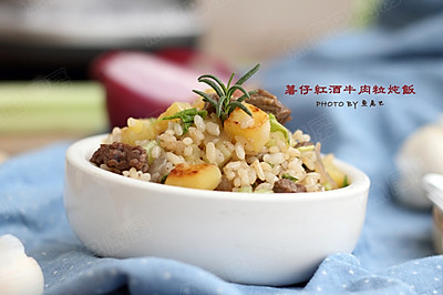 薯仔红酒牛肉粒炖饭