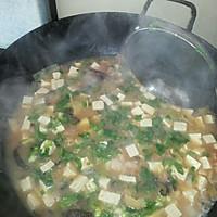 蔬菜杂烩汤的做法图解8