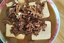 酱油猪肉淋豆腐的做法