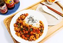 简单易学的家常菜宫保鸡丁❗️(鸡肉滑嫩超级下饭)的做法