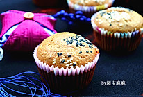 少糖少油健康版纸杯红糖红枣糕的做法