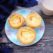 全蛋蛋挞#走进爱尔兰.品味好奶源#