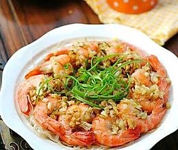 蒜蓉蒸虾#宴客拿手菜#的做法