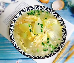 #炎夏消暑就吃「它」#冬瓜蛋汤的做法