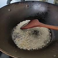 #美食新势力#蒜蓉粉丝虾的做法图解7