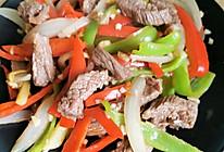 辣椒洋葱炒牛肉的做法