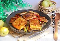 #秋天怎么吃#糖醋老豆腐的做法