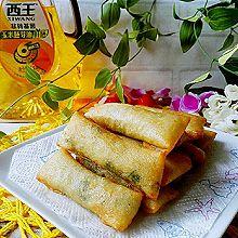 地菜春卷#西王领鲜好滋味#