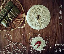 川香粽枕#粽享新意#的做法