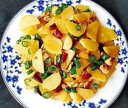 #夏日撩人滋味#干锅土豆片的做法
