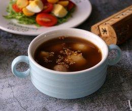 桂花芋艿汤圆的做法