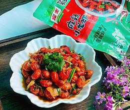 超好吃的下酒菜麻辣龙虾尾的做法