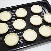 蛋挞的做法(烤箱做蛋挞)的做法图解6