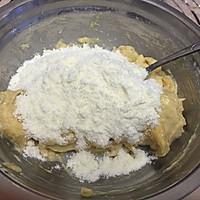 榴莲也酥酥 在家自制榴莲酥的做法图解6