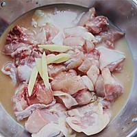 #硬核菜谱制作人#黄焖鸡米饭的做法图解2