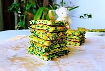 #秋天怎么吃#韭菜鸡蛋饼的做法