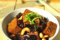 上海年夜饭必备-四喜烤麸的做法