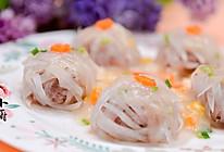 金玉满堂萝卜丸#盛年锦食.忆年味#的做法