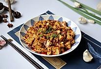 麻婆豆腐#《风味人间》美食复刻大挑战#的做法
