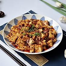 麻婆豆腐#《风味人间》美食复刻大挑战#
