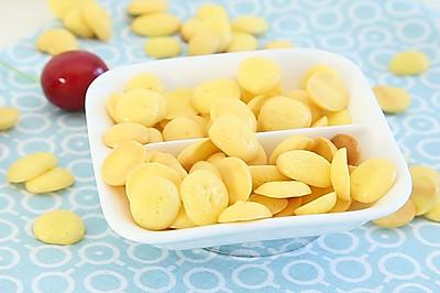 蛋黄小饼干 宝宝辅食微课堂