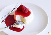 草莓奶油布丁/意式奶冻的做法