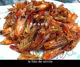 炸虾皮虾头的做法