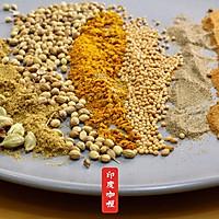 印度咖喱粉解密自制配方•夏天乡野滋味(四)的做法图解1