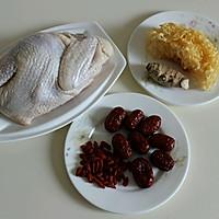 银耳红枣鸡汤#美的微波炉菜谱#的做法图解1