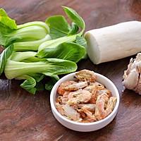 #一道菜表白豆果美食#杏鲍菇虾干青菜小炒的做法图解1