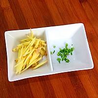 鱼片粥------节后养胃必备的做法图解8