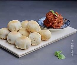东西结合番茄牛肉一口酥(百搭肉酱和苏式白酥皮月饼配方)的做法