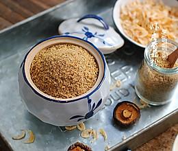 """天然""""味精""""虾皮香菇粉的做法"""