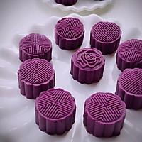 糯滑紫薯糕——裸月饼的做法图解6