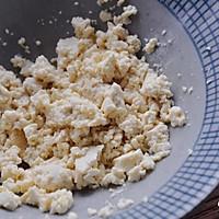 豆腐鸡蛋青菜松的做法图解2