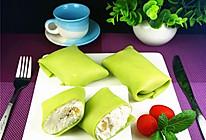 绿茶榴莲班戟的做法