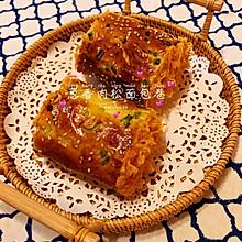 葱香肉松面包卷(内含卡仕达酱做法)